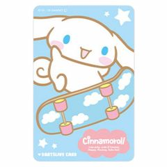 """Limited"" Sanrio Characters DARTSLIVE card - Cinnamoroll Blue"