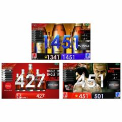 """Limited"" Premium Malts Beer & coca-cola APP & Ryu-ga-gotoku kiwami2 movie Themes DARTSLIVE card"