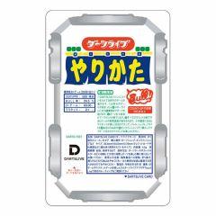"""Card"" DARTSLIVE CARD #044-16"