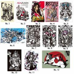 """""""Limited"""" JBstyle DARTSLIVE CARD 201912"""