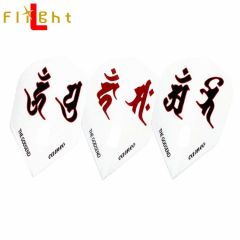 """Flight-L"" ""Cameo"" GODSEND FLIGHT SANSKRIT CHARACTERS(梵字)"