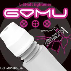 """L-style"" GOMU  L-shaft tightener"