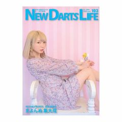 """Magazine"" NEW DARTS LIFE Vol.103 森田真結子 (Mayuko Morita) special issue"