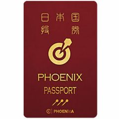 """Limited"" Phoenix Card PHOENicA 鳳凰卡片 202004 - No.04"