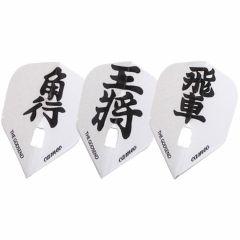 """""""Flight-L"""" """"Cameo"""" GODSEND 將棋(Shogi) [Shape]"""