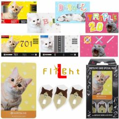 """DARTSLIVE"" L-Flight PRO Special Pack CARD [Cat(貓)]"