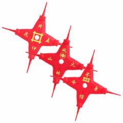 Ninja-Darts Red Version