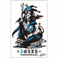"""""""Limited"""" JBstyle DARTSLIVE CARD 卡片 202003 - No.04"""