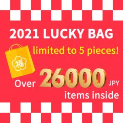 """""""Limited"""" LUCKY BAG 2021【Over 26000JPY items inside!!】"""