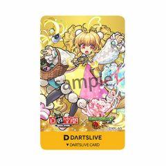 """""""Limited"""" DARTSLIVE CARD Monster Strike Abel"""