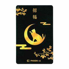 """Limited"" PHOENIX PHOENicA CARD 招福"