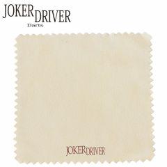 """Joker Driver"" Chamois leather"