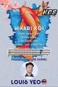 """K.D.S"" 初心者(Beginner) Series - Hikari Koi (錦鯉) Louis Yeo Model [2BA]"