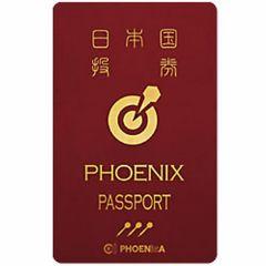 """Limited"" Phoenix Card PHOENicA 鳳凰卡片 202004 - No.04"