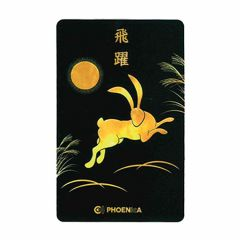 """Limited"" PHOENIX PHOENicA CARD 飛躍"