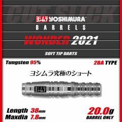 """Yoshimura"" WONDER 2021 [2BA]"