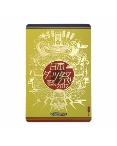 """Limited"" Discontinued DARTSLIVE card 日本ダーツ祭り2017-3"