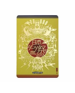 """""""Limited"""" Discontinued DARTSLIVE card 日本ダーツ祭り2017-3"""