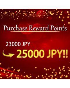 Purchase Reward Points (23000JPY → 25000JPY)