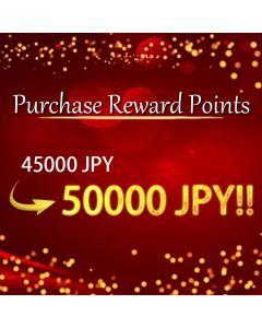 Purchase Reward Points (45000JPY → 50000JPY)