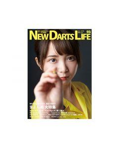 NEW DARTS LIFE Vol.95 (Cover Story Mayo)