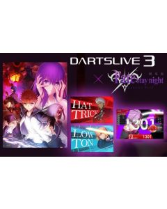 """Limited"" ""Fate x DARTSLIVE 2"" APP Theme & movie awards DARTSLIVE card"