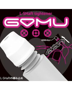 """L-style"" GOMU  L-shaft tightener"
