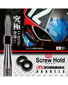 """Yoshimura"" Screw Hold Ultimate O-ring image2"