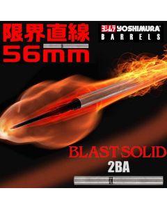 """""""Yoshimura"""" BLAST SOLID [2BA]"""