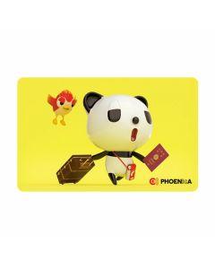 """Card"" Phoenix Card 2017068"