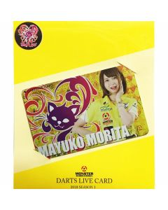 """Card"" ""Monster"" 森田真結子(Mayuko Morita) DARTSLIVE card 2018 SEASON1"