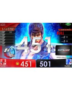 """Limited"" Fist of the North Star(北斗神拳) movie Themes DARTSLIVE card"