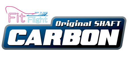 Fit Shaft Carbon logo