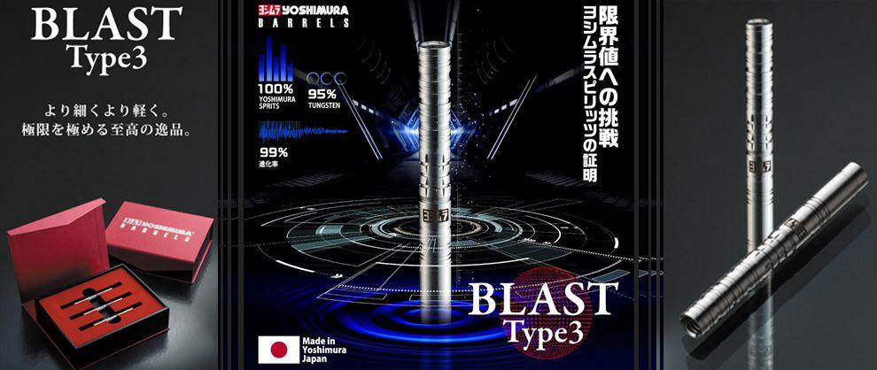 Yoshimura Blast Type3