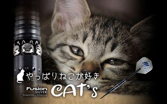 TIGA Fusion Cat's cat darts