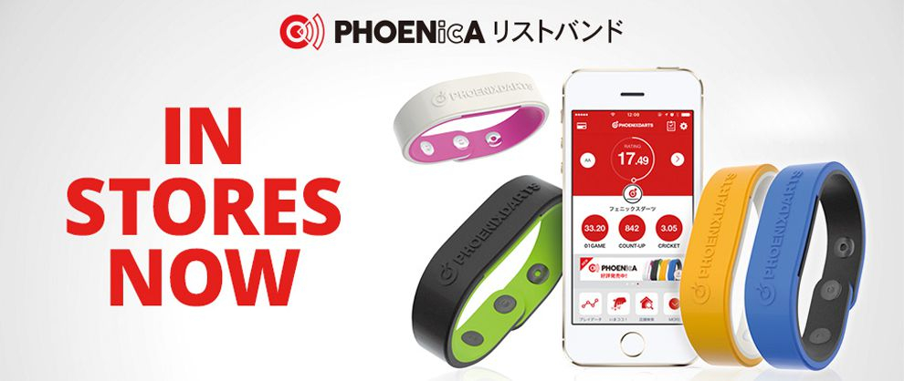 New Phoenix Card PHOENicA wristband