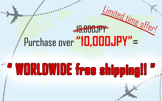 10000JPY Free Shipping