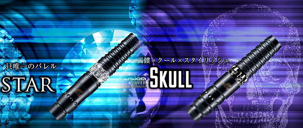 Tiga Fusion Silver New Models