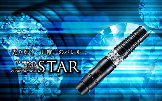 TIGA Fusion Silver STAR